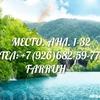 Фаррух Бердалов 33-31