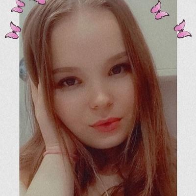Алёна Громова, Тюмень