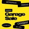 Kixbox Garage Sale