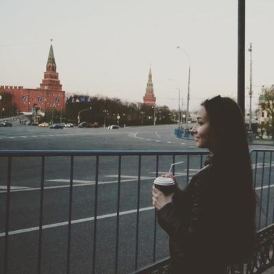 Алла Путина, Москва