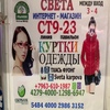 Тхась Фуонг Ст9-23