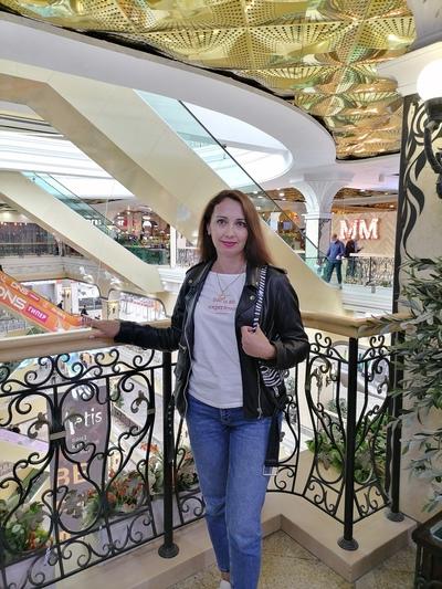 Ирина Москвина, Москва