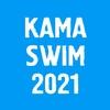 Второй заплыв через Каму в Перми KAMA SWIM 2021