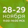 Молитвенный тренинг с Торсуновым 28-29 ноября