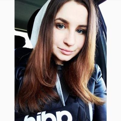Вера Молчанова
