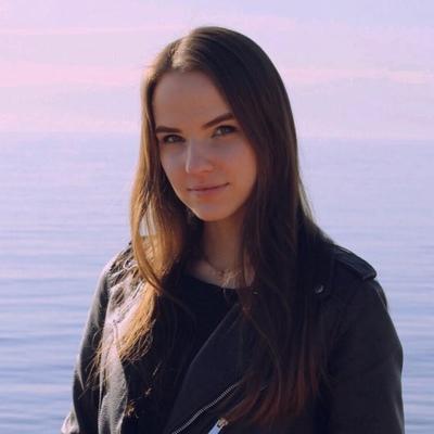Тамара Никифорова, Москва