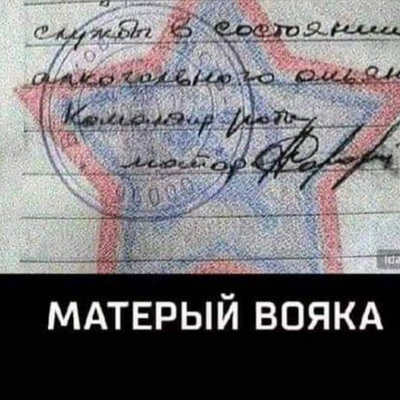Чернухин Максим, Кызыл