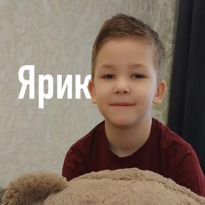 Ярик Бадаев