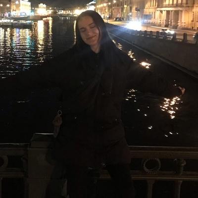Viktoria Krasnova