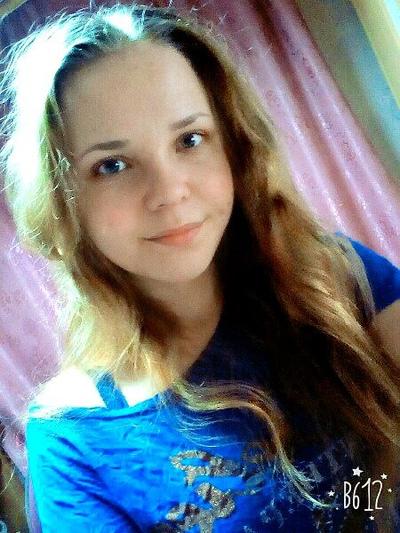 Milena Vershinina