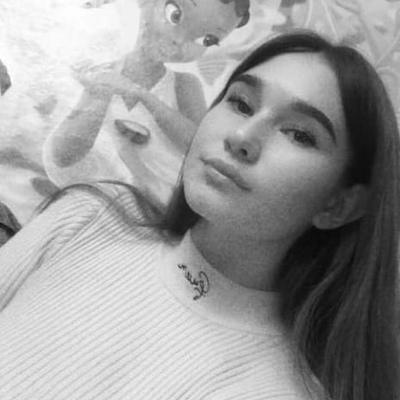 Елизавета Бирюкова