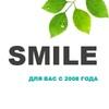 Ландшафтно-строительная компания SMILE