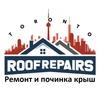 Toronto-Roof-Repairs Inc