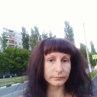 Екатерина Мирошкина, Старый Оскол