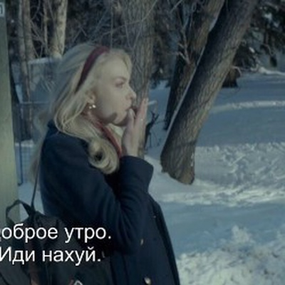 Исабелла Мармеладова