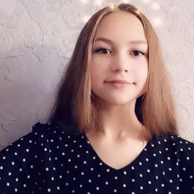 Полина Слепнёва