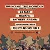 Bring Me the Horizon / Казань / 22 мая