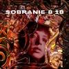 Sobranie 8 18 / 15.04 СПб / 16.04 Мск