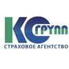 """Страховое агентство """"КС Групп"""""""