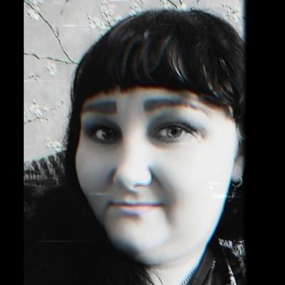 Мария Ерулина