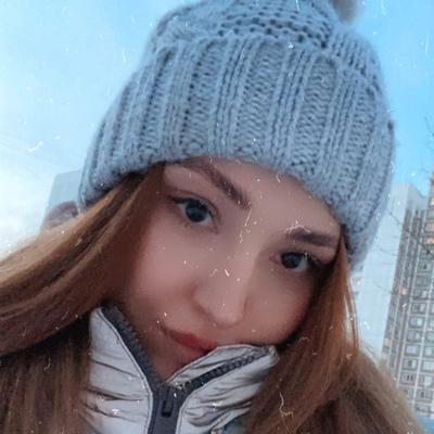 Татьяна Грачёва, Москва