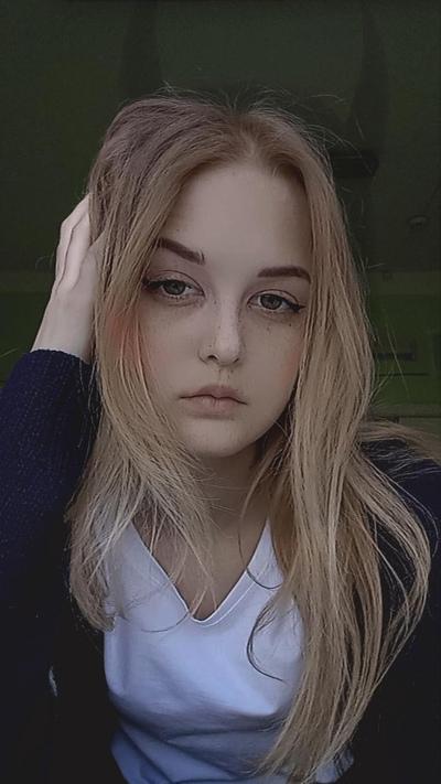Виктория Верягина, Уфа