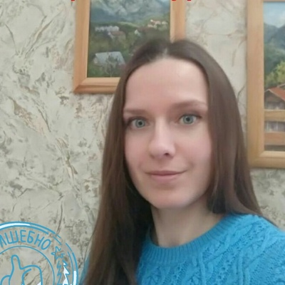 Дарья Союз, Тула