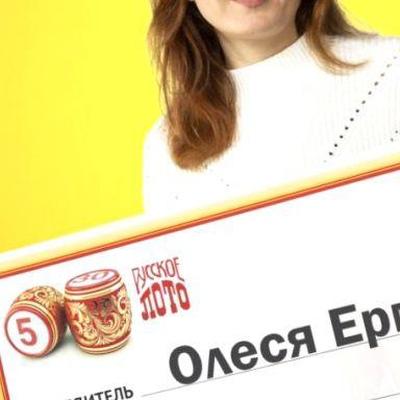 Диана Островскийа