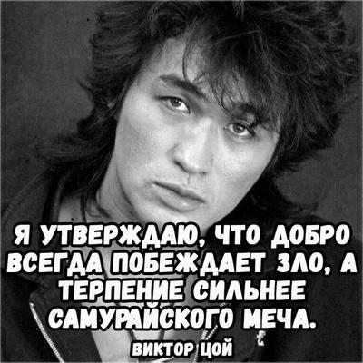 Дмитрий Мельницкий, Астрахань