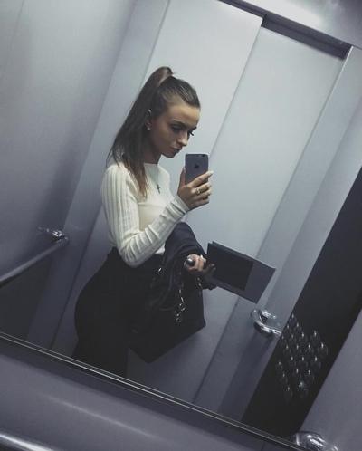 Amber Backer