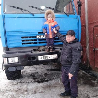Иван Немиров, Курган
