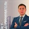 Блог Юриста - Предпринимателя. Файзуллин Виль