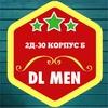 DL MEN ТЦкБ 2Д-30