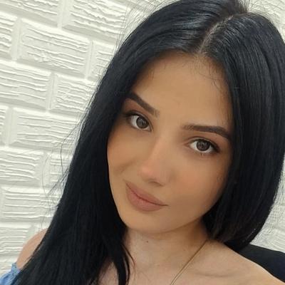 Diana Shakhgyulyan