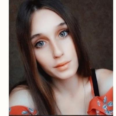 Надя Волкова