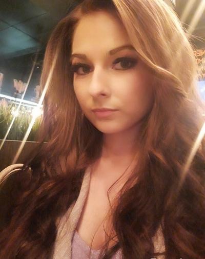 Екатерина Маврина