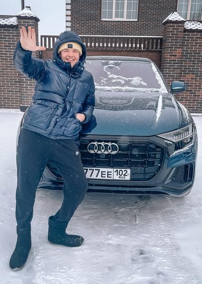 Дмитрий Ладесов, Уфа