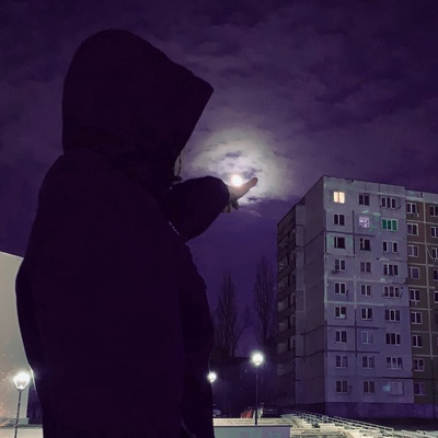 Максим Рыжков, Белгород