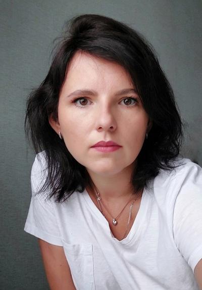 Людмила Ермакова, Минск