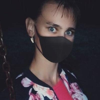 Кристина Викторина, Омск