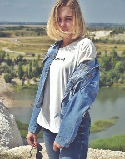 Aleksandra Blinova