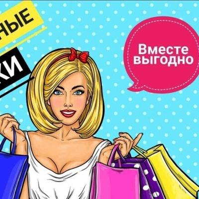 Akatrin-Shop Simakova, Калуга
