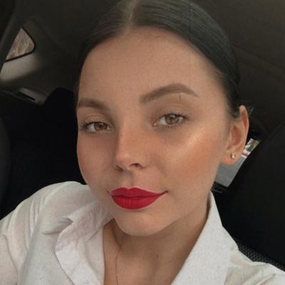 Chrystyna Tkachivs'ka