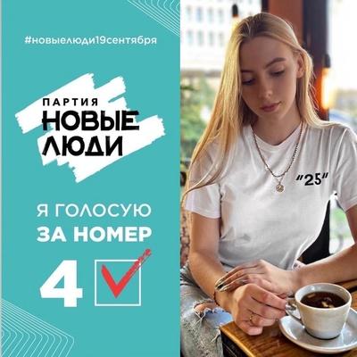 Дариан Мальцева, Йошкар-Ола