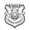 Аргонакс - Самогонные аппараты, рецепты!