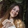 Nastya Sergienya
