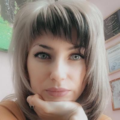 Ulyana Rogoza, Novoshakhtinsk
