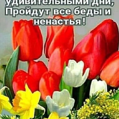 Валентина Цыбина, Мелитополь