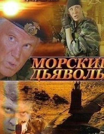 Анатолий Дормидонтов, Санкт-Петербург