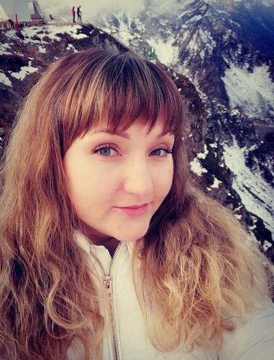 Ирина Лушкина